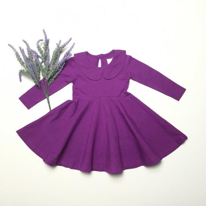 Bright Purple Twirly Dress