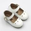 Cute white shoes